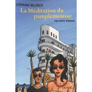 La Méditation du pamplemousse (Tel-Aviv Roman)