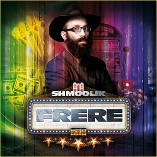 FRERE, le nouveau single de Shmoolik