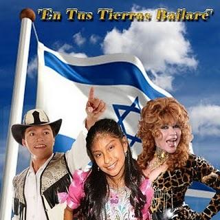 Qué Bonito es Israel, tube de l'hiver !