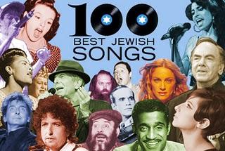 Le Top 100 des meilleures chansons juives