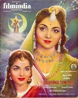 Shalom Bollywood, l'histoire extraordinaire des acteurs juifs indiens