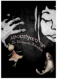 Le Cortège du Tchoulent : un cabaret yiddish qui a du goût !