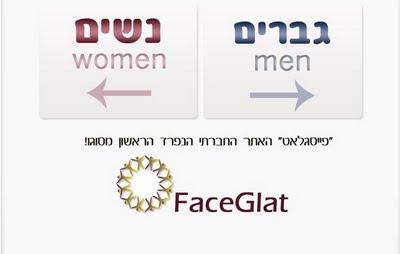 FaceGlat, le Facebook juif qui sépare les hommes et les femmes