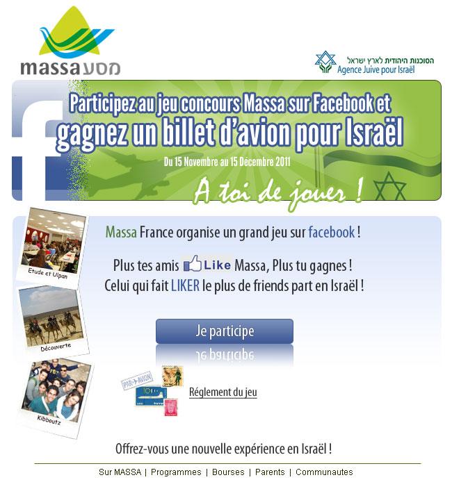 Gagnez un billet d'avion pour Israël avec Massa France