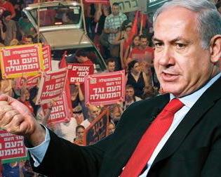Vu d'Israël, ce serait quoi pour nous, une chouette année 2012 ?