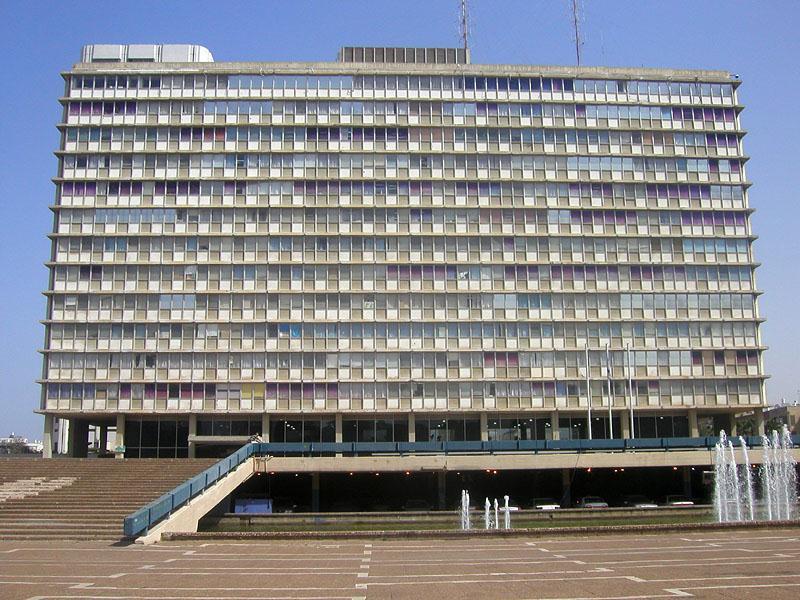 Photo représentant la mairie de Tel-Aviv