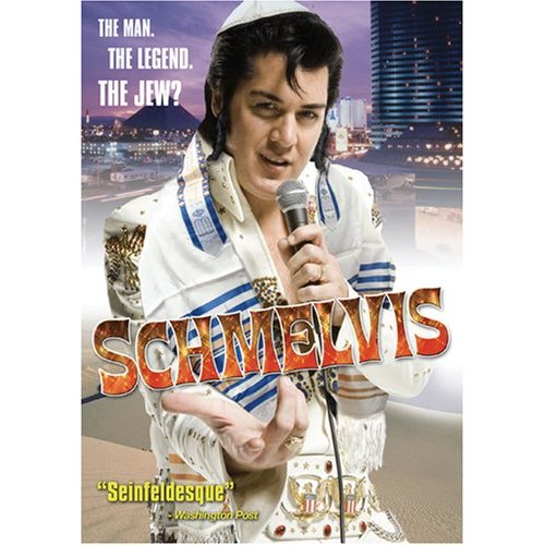 Schmelvis, la face juive d'Elvis Presley