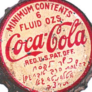 Comment Coca-Cola devint casher pour Pessah