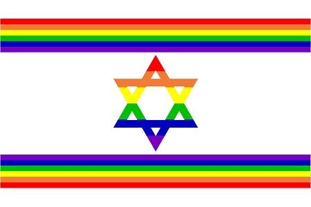 Juif et gay