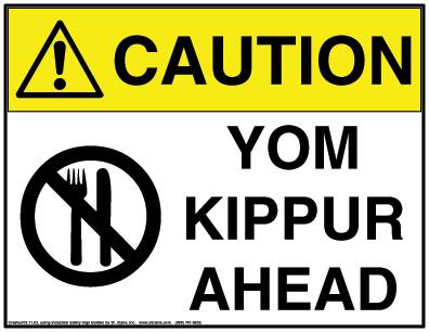 Petit manuel de survie à Yom Kippour