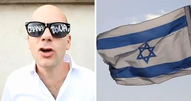 L'Agence juive, cas d'école du clip pourri de Rosh Hashana