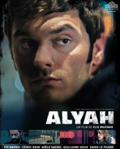 Alyah est grand