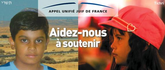 L'AUJF lance pour Tichri une grande campagne de dons