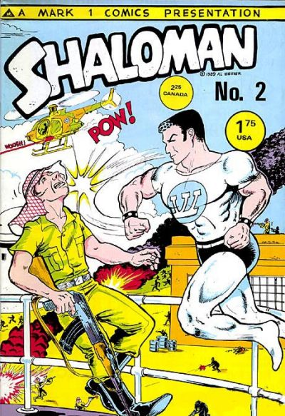 Le super-héros le plus nul de la planète s'appelle Shaloman