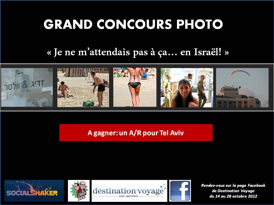 Gagnez un billet d'avion aller-retour direct Paris-Tel Aviv avec destinationvoyage.fr.