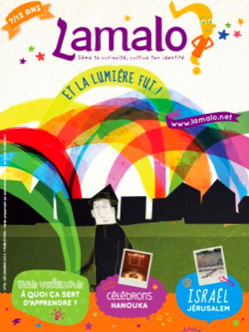 Lamalo, un cadeau de Hanouka intelligent pour vos enfants
