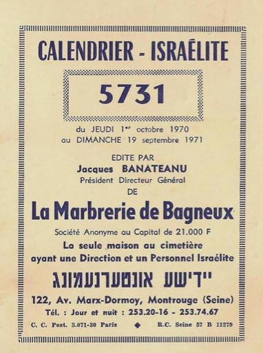 365 jours de judaïsme (sans trop de contraintes)