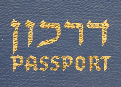 L'identité nationale du Juif français à New-York