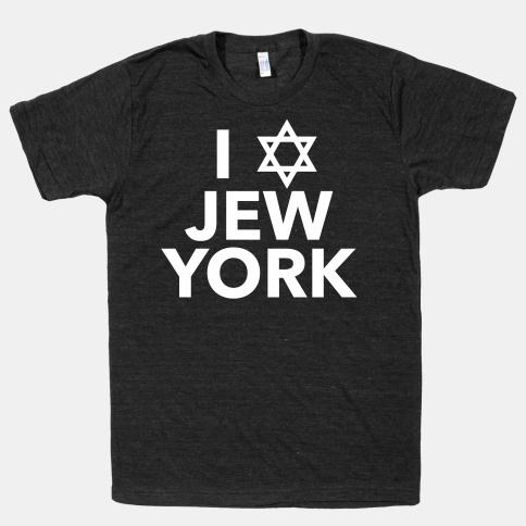 Bientôt sur vos écrans : les chroniques judéo-new-yorkaises de Rubin !