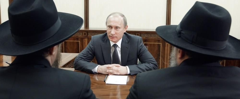 Poutine-Rabbins-JewPop