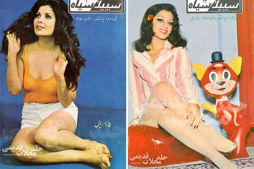 Photos représentant des femmes en Iran sur des couvertures de magazine des annees 70 Jewpop