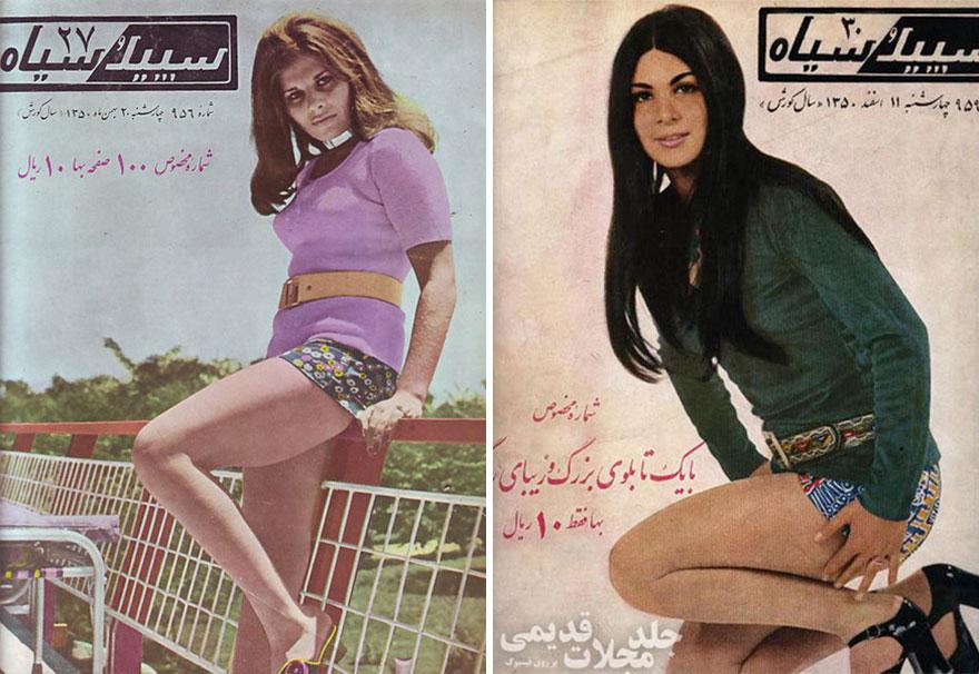 Photos de couvertures de magazine représentant des femmes en Iran dans les annees 70 Jewpop
