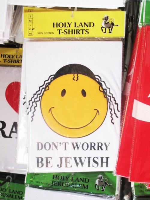 JewishTshirt