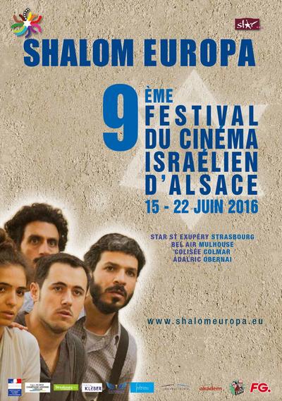Shalom Europa, le festival du cinéma israélien d'Alsace