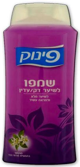 shampou