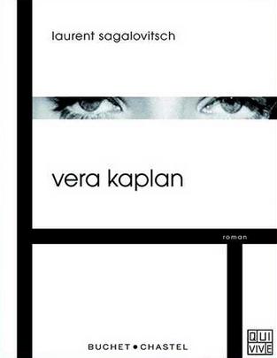 Vera-Kaplan-Jewpop