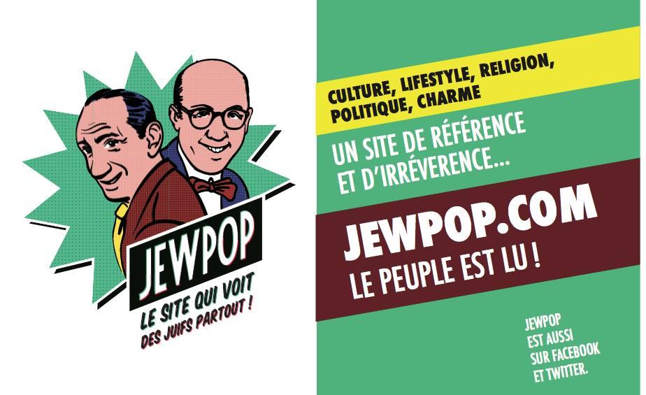 jewpop-crowdfunding