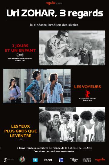 Uri Zohar, LE cinéaste israélien culte des sixties ressuscité sur les écrans français