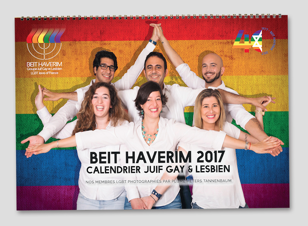 calendrier-beit-haverim-jewpop