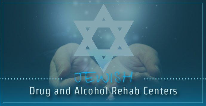 L'abus d'alcool pendant les fêtes est déconseillé aux  juifs français