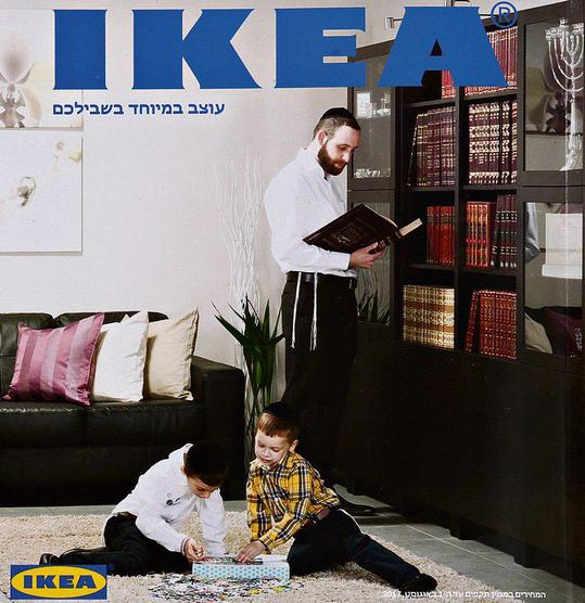 Dans le monde merveilleux d'Ikea, </BR> les femmes juives orthodoxes disparaissent des meubles