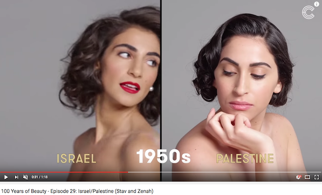 Un siècle de looks d'Israéliennes et de Palestiniennes en vidéo