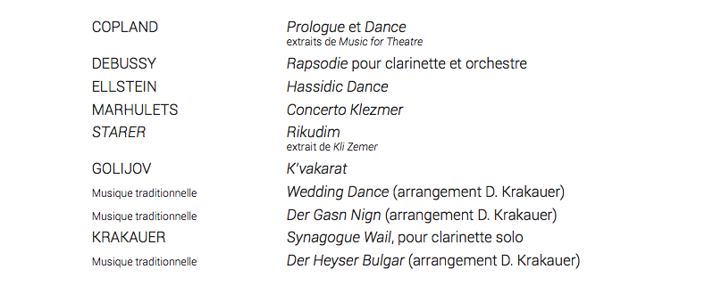 programme-Krakauer-Lamoureux-JewPop
