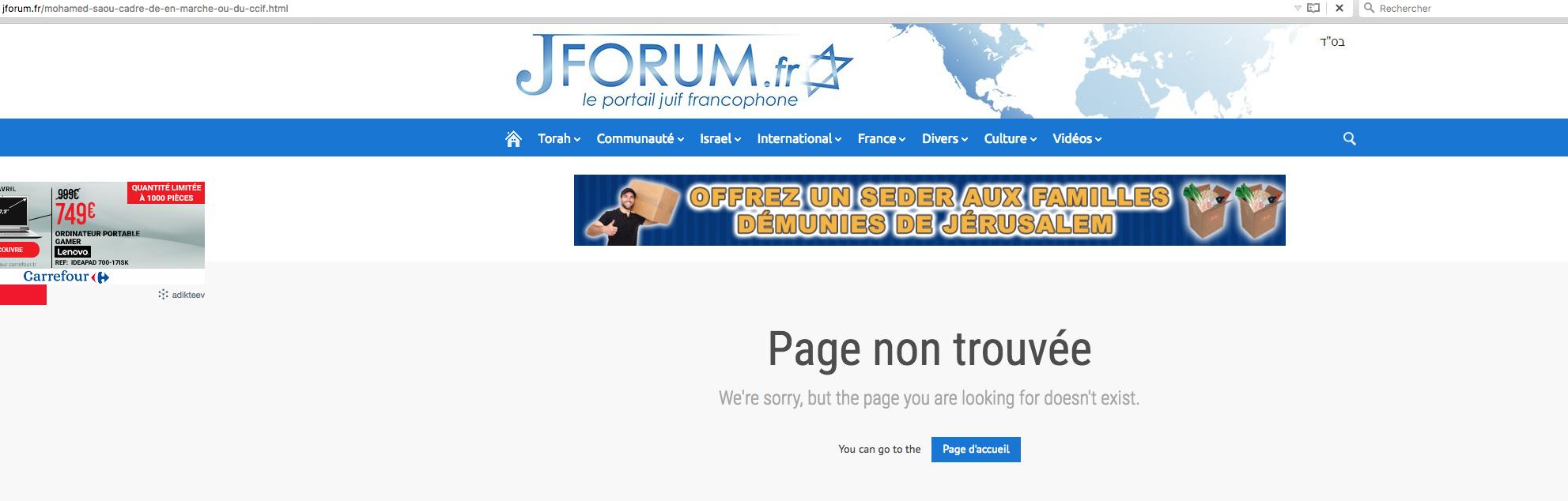 JForum-Saou-JewPop